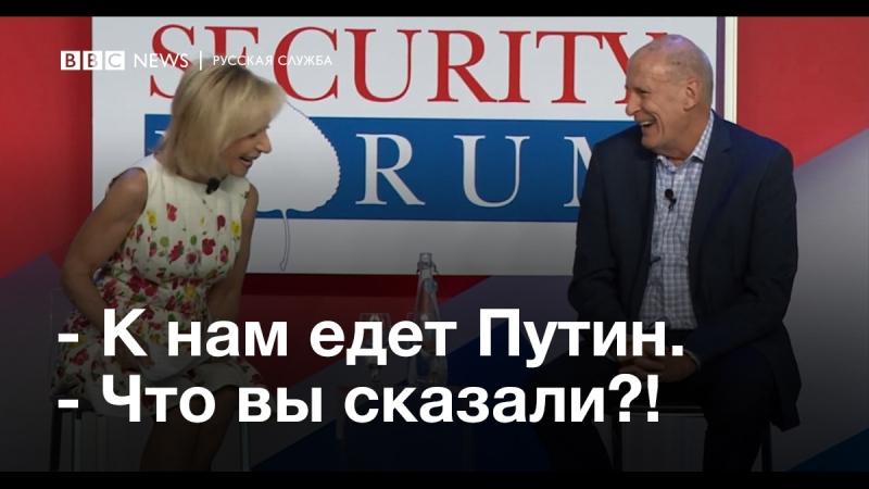Директор национальной разведки США узнал о визите Путина в США случайно