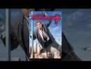 Кто такой Гарри Крамб 1989 HD 1080