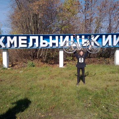 Валентин Балицький, 14 февраля 1994, Каменец-Подольский, id66140803