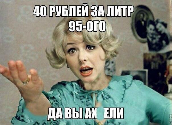 Фото №426560553 со страницы Дмитрия Дмитриевских