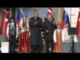 Путин и Эрдоган открыли стройку первой турецкой АЭС