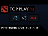 Dota 2 TI3 Top Play - Clip 12 - Defending Roshan (Crowd Reaction)