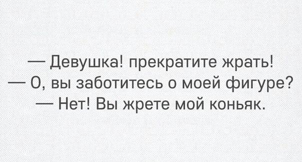 Фото №456239538 со страницы Анастасии Моховиковой