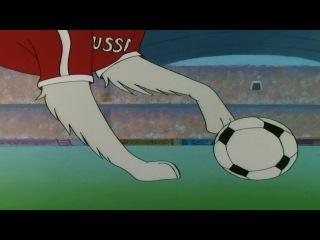 Львёнок Симба - футболист Серия 15