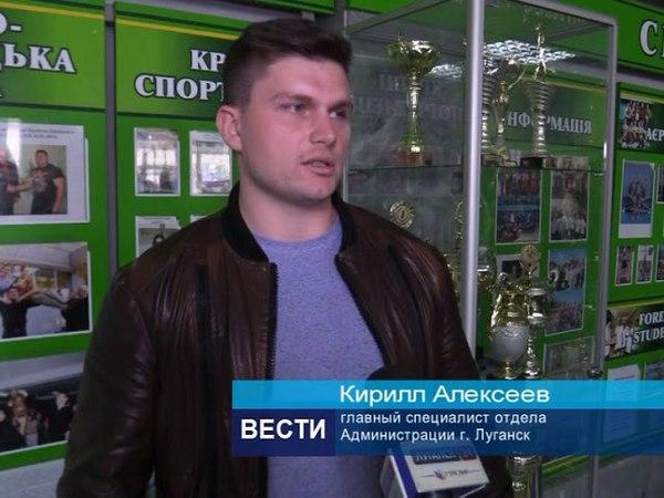 ГТРК ЛНР Вести экспресс 12 00 23 апреля 2018