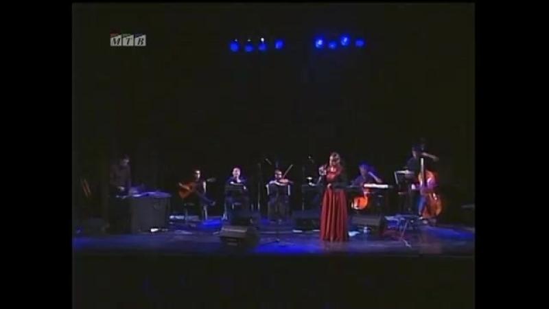 Елена Христова Горан Траjкоски - Ѓурѓе, live at MOT, MКЦ, Скопje, 28.09.2011