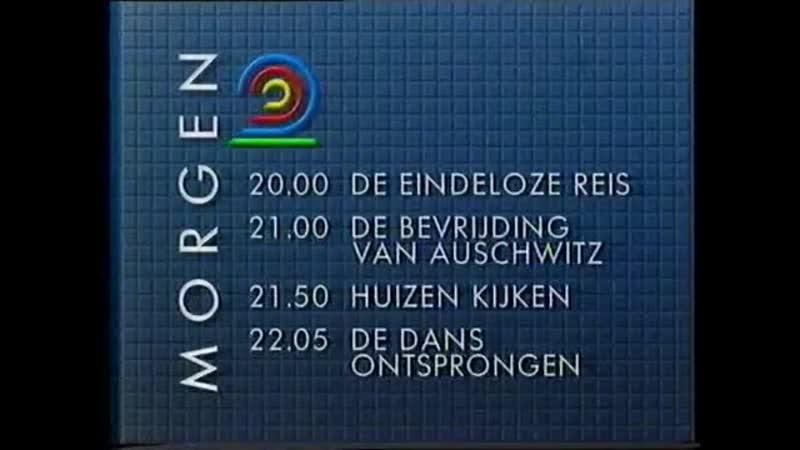 Программа передач и конец эфира (BRT TV2 [Бельгия], 24.01.1991)