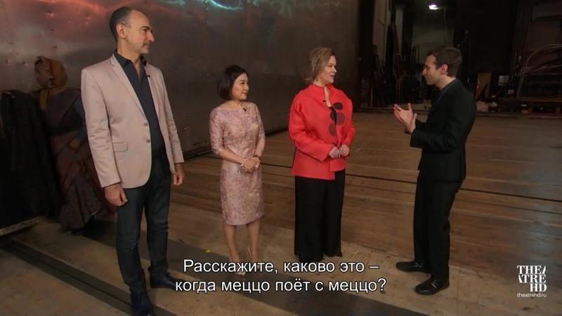 «ЗОЛУШКА». Интервью с Элис Кут, Кэтлин Ким и Лораном Наури. Метрополитен Опера 2017-18 в кино