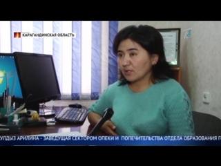 В Темиртау женщина оставила двухлетнюю дочь незнакомой прохожей и уехала в другой город