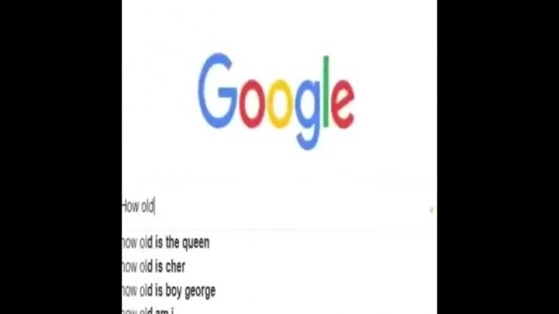 Сколько же лет Дафни?