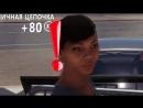 Forza Horizon 3 Крарусель блевотины