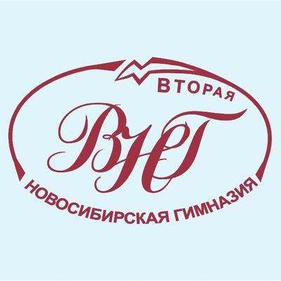 Выпускники Внг, 21 июня , Новосибирск, id214880303