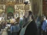 Пламенная проповедь иеромонаха Василия Новикова(полная версия)