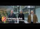 Самый опасный человек (2014) HD трейлер | премьера 11 сентября