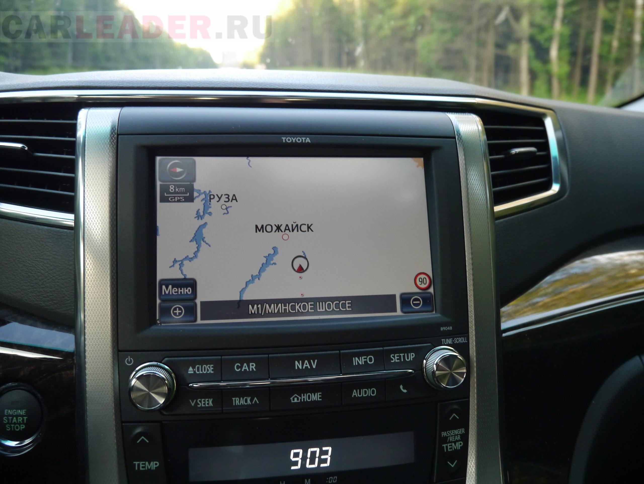 Навигация Тойота АЛьфард 2013