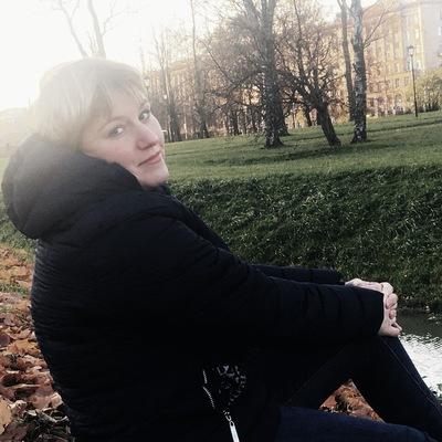 Наталия Боголюбова