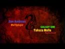 GALAXY - RPG ONE Треш !