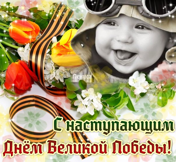 Фото №301968580 со страницы Антона Капичникова