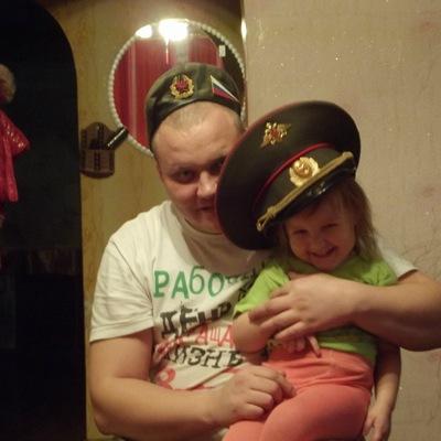 Эдуард Поздняков, 17 ноября 1981, Днепродзержинск, id144378855