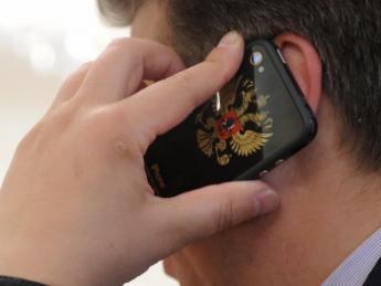 Мобильные пользователи дорожат телефонными контактами больше, чем номе