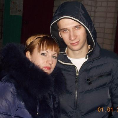 Анастасия Борина, 12 апреля , Брянск, id86881806