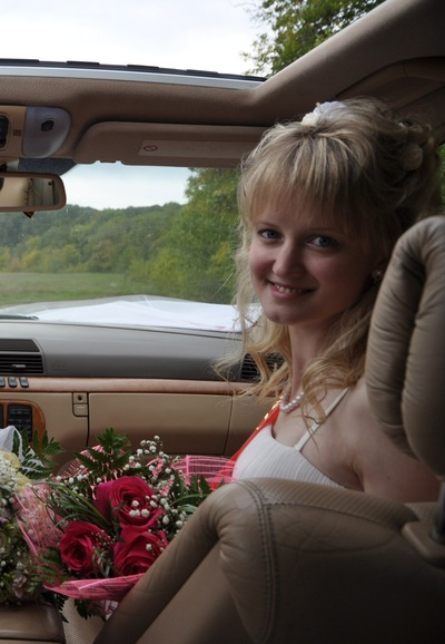 Ирина Дроздова, 7 мая 1989, Казань, id93972267