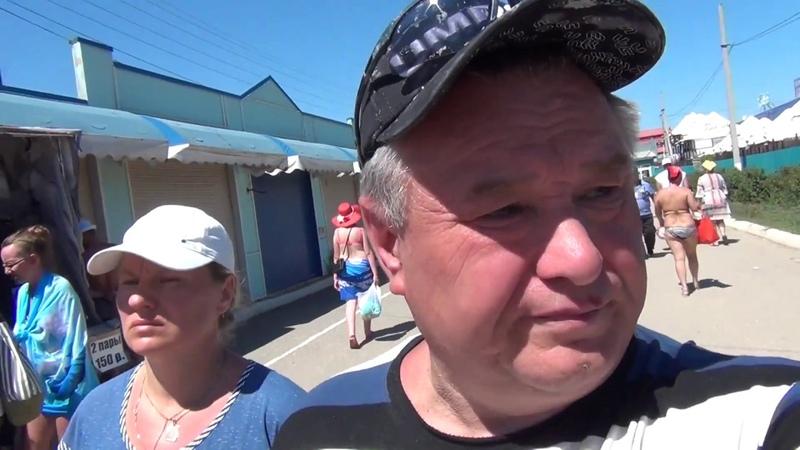 Соль Илецке южный Урал Оренбургская область июль 2018 г