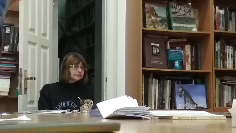 Беовульф Зоя Метлицкая историк медиавист