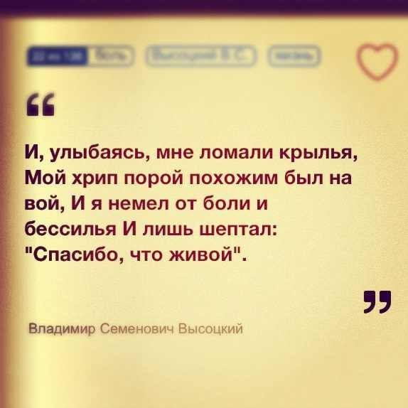 КАВКАЗКАЯ ЛЮБОВЬ-САМАЯ СВЯТАЯ♥ | ВКонтакте