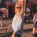 Алиса Федичкина фото #26