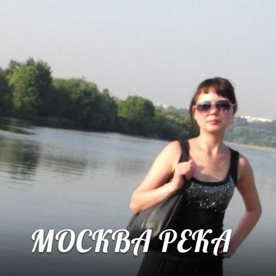 Айгуль Шарафутдинова, 30 августа 1986, Стерлитамак, id110094409