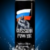 Энергетический напиток Russian Power