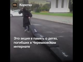 К администрации Иркутской области принесли четыре гроба