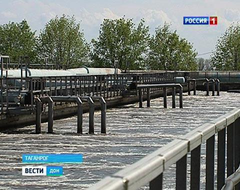 Водоканал Таганрог