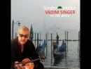 Album Gingko Biloba