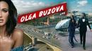 Ольга Бузова - Live. Выпуск 4 ( Откровение Киркорова, Оля показала белье, Самара и Тольятти )