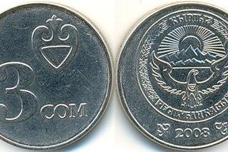 Монеты в череповце цена каталога монет 1918 2018