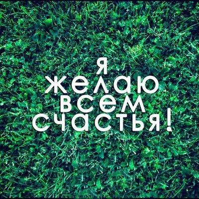 Андрей Мащенко, 19 июля 1980, Тольятти, id15957393