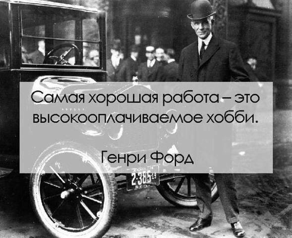 Фото №456249312 со страницы Дмитрия Ершова
