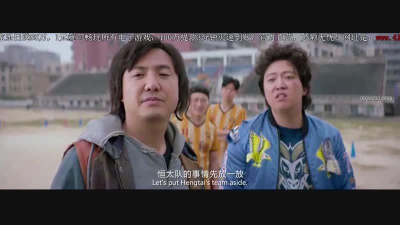 Привет, мистер Миллиардер (2018) Xi hong shi shou fu / Hello Mr. Billionaire