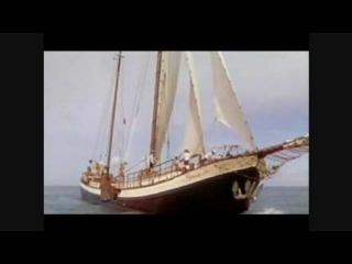 Кораблики Группа БиС видео клип романтика