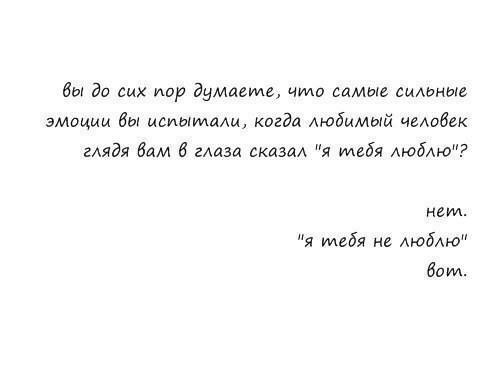 скачать а я любила тебя: