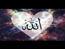 Аллах т бізді қалай сынайды Ерлан Ақатаев mp4