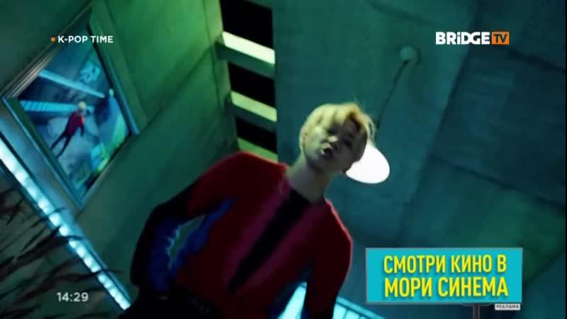 Monsta X Alligator BRIDGE TV K POP Time
