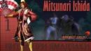 Прохождение ◄ Samurai Warriors 2 ► Mitsunari Ishida - Глава 1