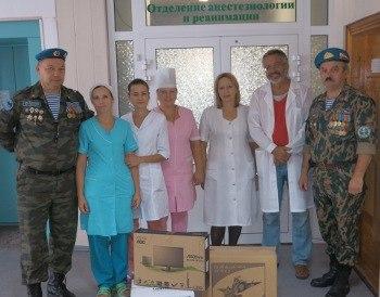 Союз десантников Таганрога провёл благотворительную акцию в БСМП
