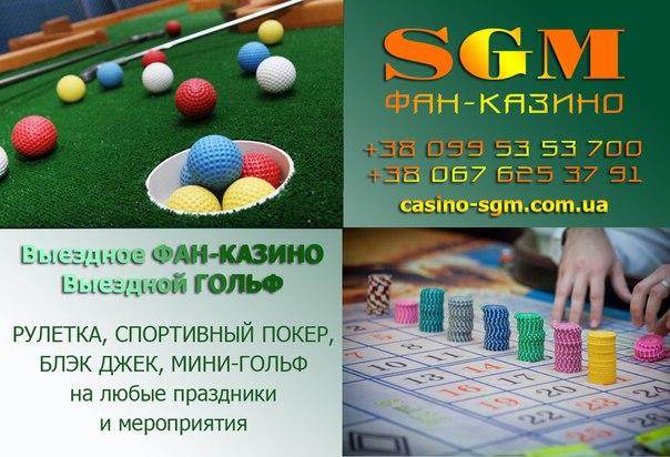 Азартные Игровые Автоматы Из Казино Бесплатно