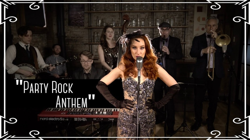 "Звезды PMJ. ""Party Rock Anthem"" (LMFAO) 1920s Trad Jazz Cover by Robyn Adele Anderson"