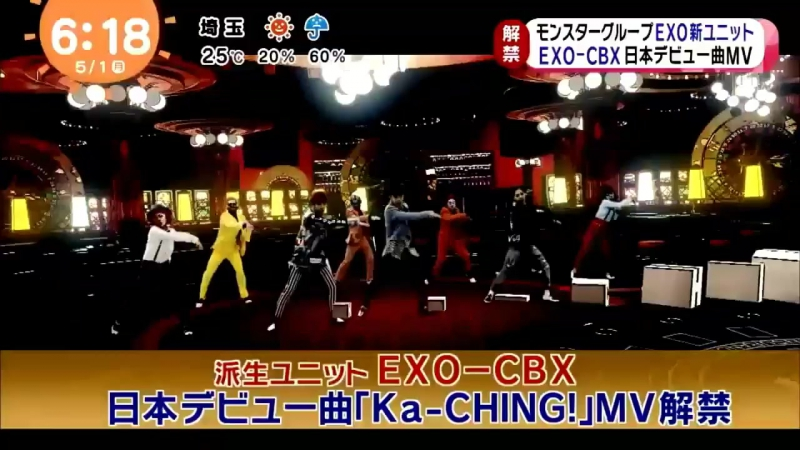 [VIDEO] 170501 EXO-CBX (ChenBaekXi) Japan Debut Song 'Ka-CHING!' Preview