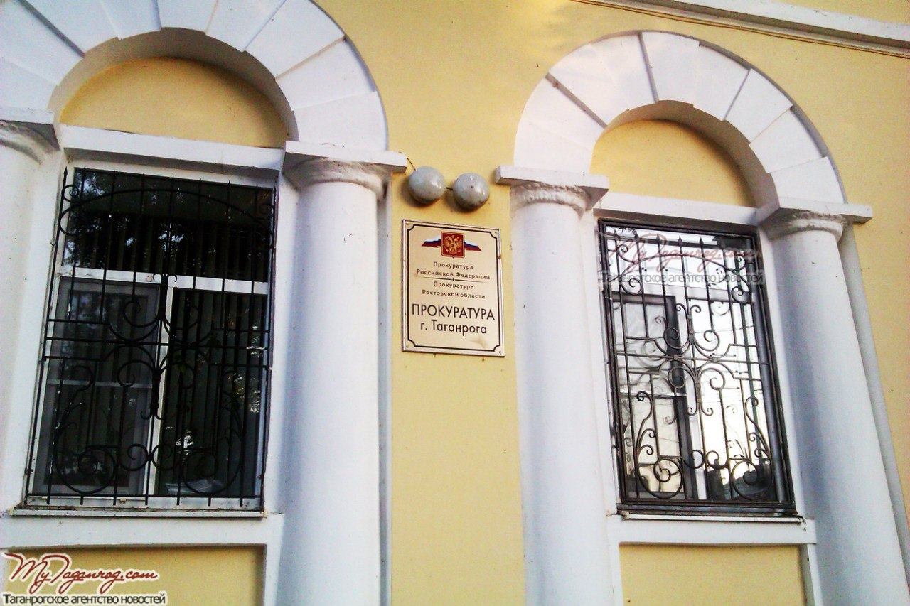 В Таганроге прокуратура добилась погашения долгов по зарплате работникам ООО «Южный строительный альянс»